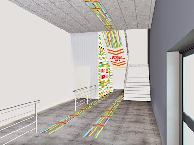 Оформление перехода в соседний павильон Центра товаров для дома и ремонта Радуга-Экспо, подробнее - http://www.pawelldesign.ru/Home/interior_3D