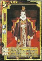 Liu Shan 7