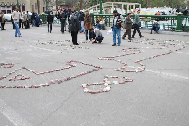 Egyptian Revolution شريف الحكيم Justice