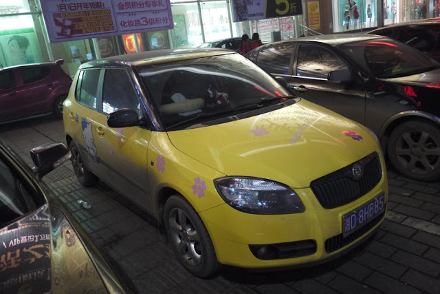 Car with Hello Kitty detailing in Hengyang, Hunan province, China