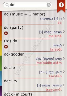 %25255BUNSET%25255D Hebrew English Practical Bi Lingual Dictionary (1.2) ipa