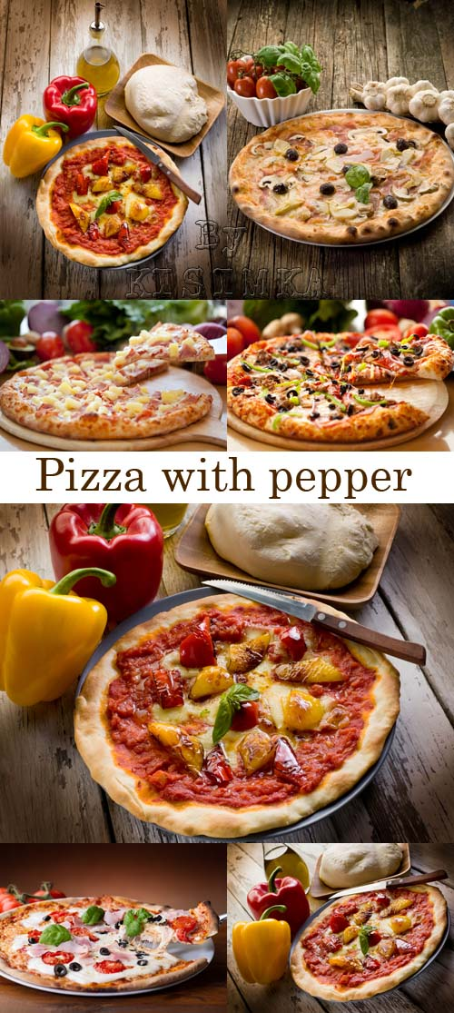 Stock Photo: Pizza with pepper