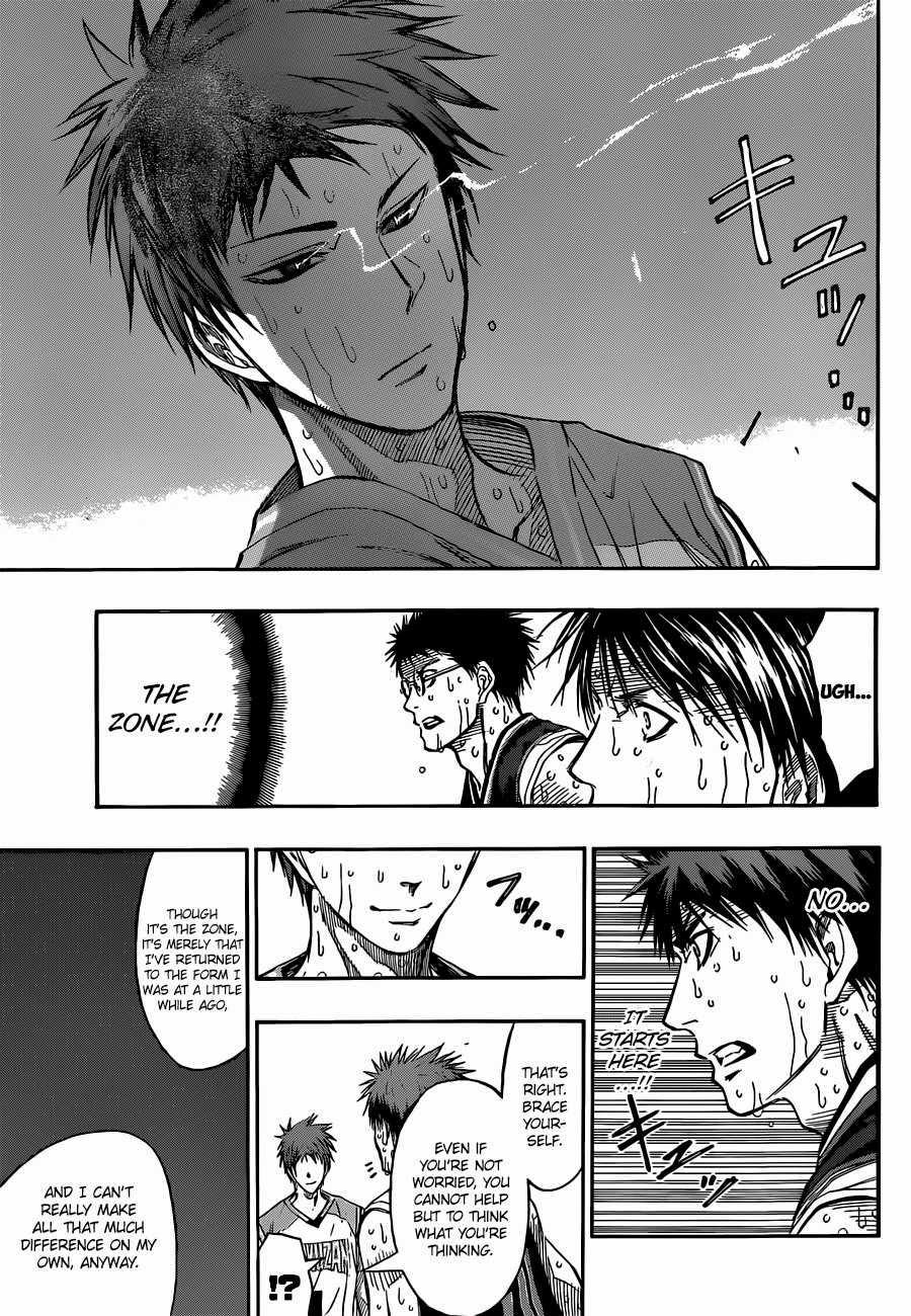 Kuroko no Basket Manga Chapter 267 - Image 17