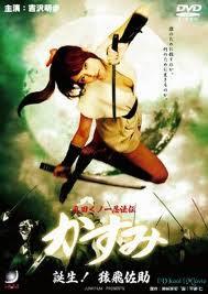 Nữ Ninja Gợi Cảm Dâm Dục 18+