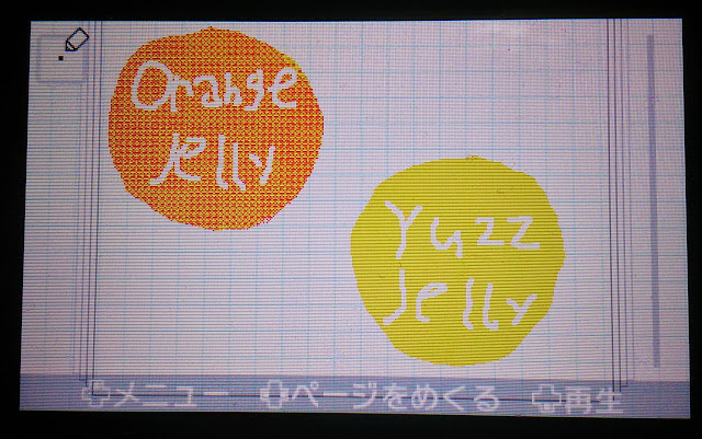 Orange Jelly / Yuzz Jelly