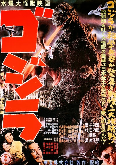 Gojira_54_Poster_blog.jpg