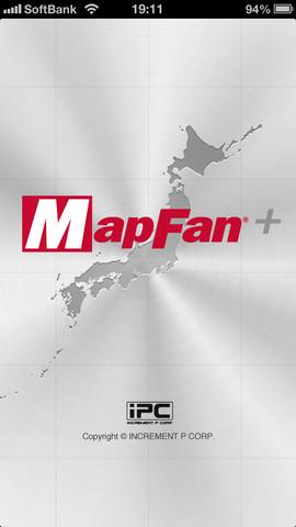 アプリ「MapFan+」