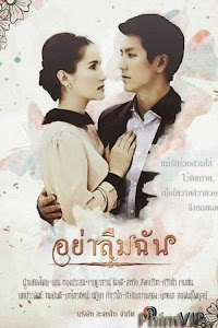 Xin Đừng Quên Em - Yah Leum Chan poster