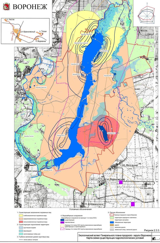 Карта-схема существующих гидрологических условий