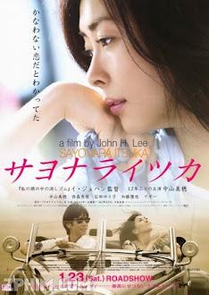 Bao Giờ Chia Tay - Sayonara Itsuka (2010) Poster