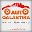 Auto G