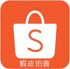 太平洋有機 - Shopee 蝦皮拍賣