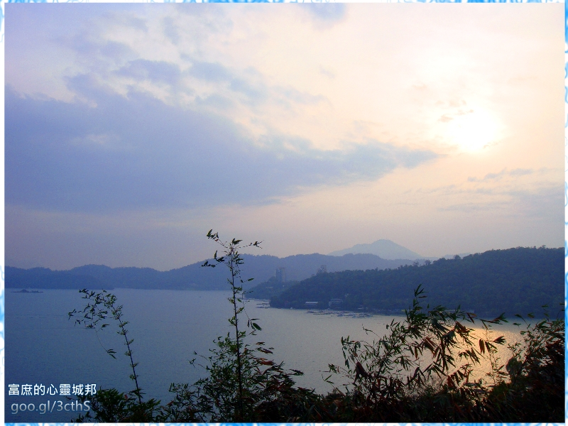 Sun Moon Lake National Scenic Area