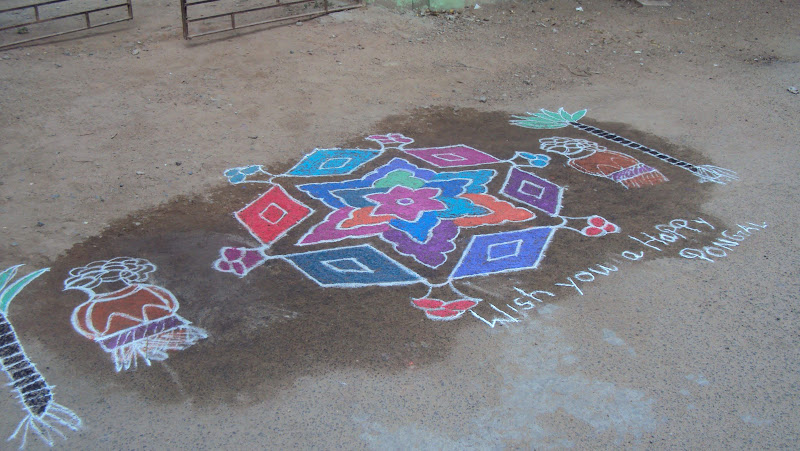 Easy Pongal kolam design made with dots