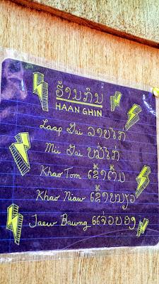 Haan Ghin, a Laotian Food Cart in Portland