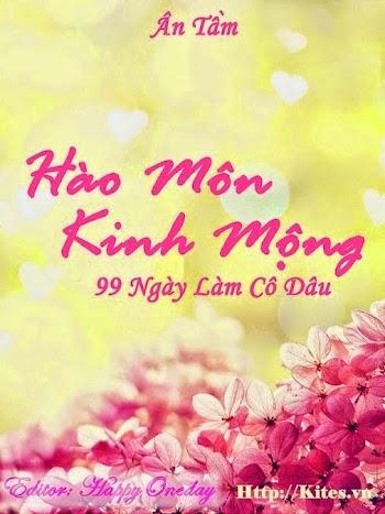 Hào Môn Kinh Mộng