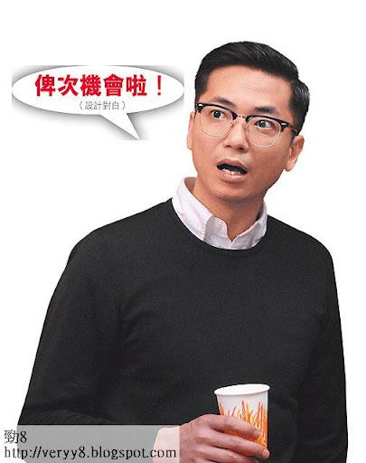 做咗 6年處境劇膽,趙永洪終因與珍姐愛將導演 Gary嘈交而被擲入雪櫃。