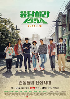 Reply 1994 - Reply 1994 - 2013