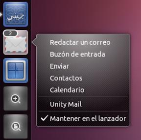 Unity-mail: accediendo a Gmail desde el Lanzador