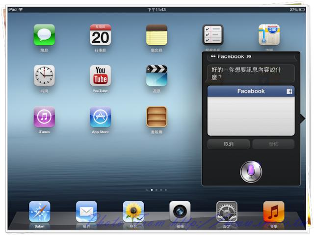iOS%25206 40
