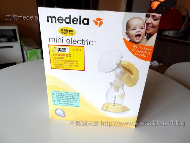 【吸乳器好物分享】美樂吸奶器Medela開箱分享~