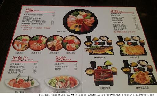 120428_68鮮魚(石牌店)004.jpg