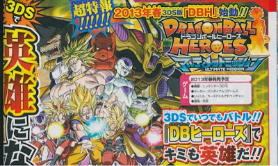 Dragon Ball Heroes: Ultimate Mission 3DS