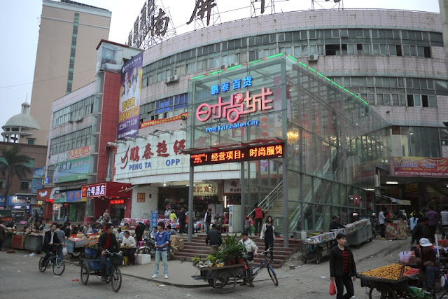 Peng Tai Fashion City in Nanping, Zhuhai, China
