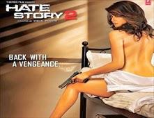 فيلم Hate Story 2