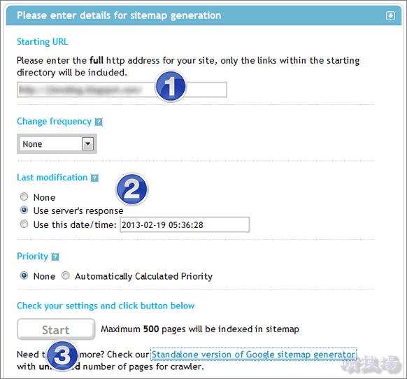 Site Map Generator Online: XML-Sitemaps.com § Sitemap (網站地圖/網站索引) 線上產生器
