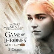 Игра престолов 3 сезон смотреть онлайн бесплатно в хорошем качестве