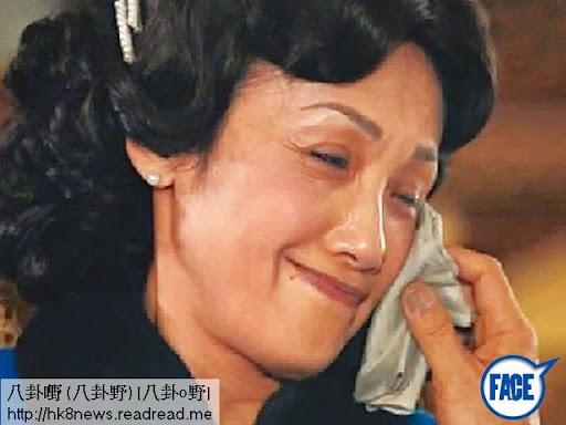 陳玉蓮原先係松哥最愛,但楊怡嘅介入令佢死心,最後同飾演海味商人的黃智賢走佬。