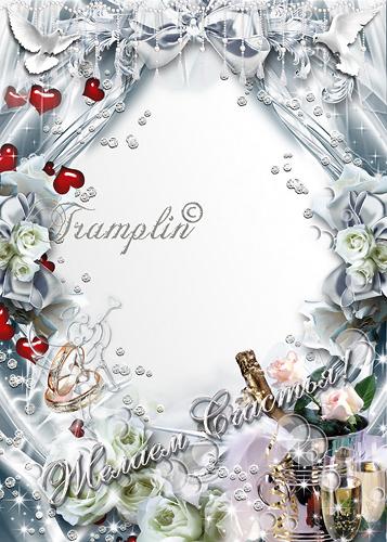 Свадебная рамка для фото - Ангел Вас хранит