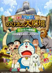Doreamon: Nobita And The New Great Haunts Of Evil - Doremon và pho tượng thần khổng lồ