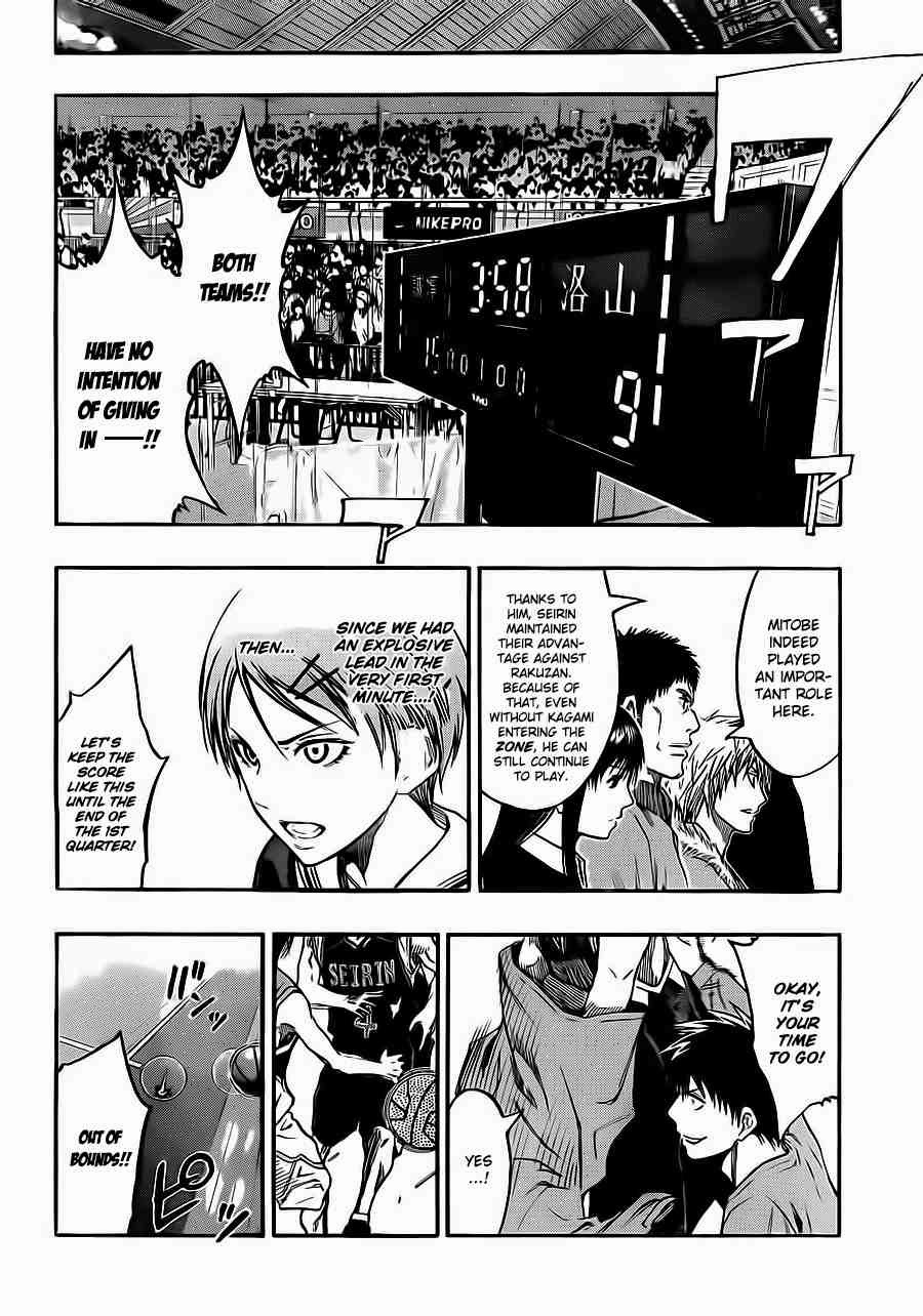 Kuroko no Basket Manga Chapter 235 - Image 17