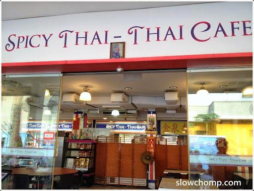 Spicy Thai Cafe Aljunied Menu