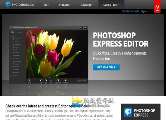 免費線上軟體使用系列-photoshop官方的免費線上編輯相片軟體