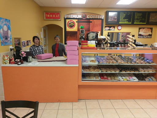Delight Donut, 324 3rd Ave, Kearney, NE 68845, USA,