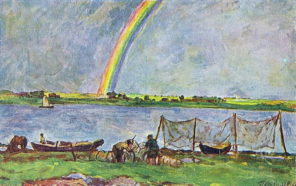 Pyotr Konchalovsky - Rainbow