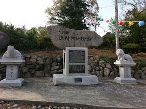 울주군 국수봉 - 옥녀봉