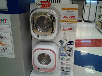 Mini-washing machines