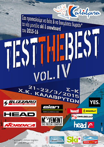 TEST THE BEST VOL IV
