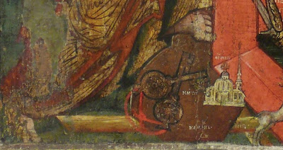 Icon The Liturgy of the Lord. Detail