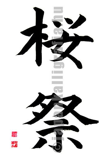 japán kalligráfia hanami füvészkert kaisho