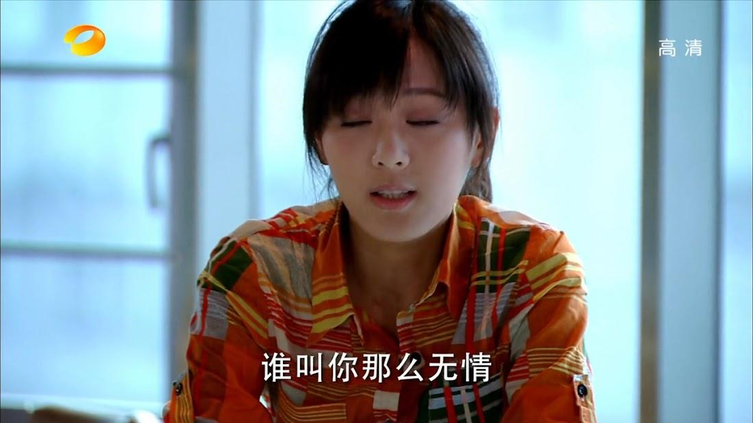 Hua Yi Han