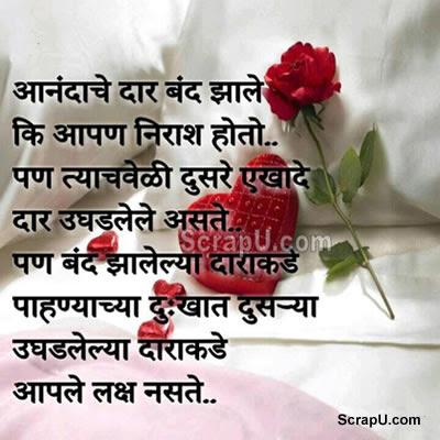 Khushiyon ka ek darwaza band hota hai to hum dukhi ho jate hai par usi samay koi dusra koi darwaza khul bhi jata hai aur hum use dekh hi nahi paate. - Wise pictures