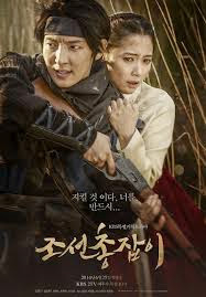 The Joseon Gunman  | Eps 01-22 [Complete]