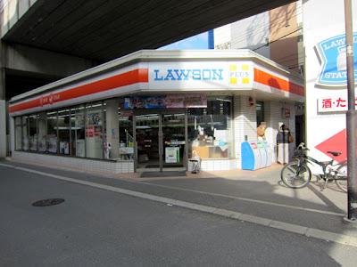 ローソン平尾一丁目店で肉まんを購入してみたら、酢醤油も入れてくれる。