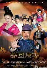 Dream Back To Tang Dynasty - Giấc mộng đường triều