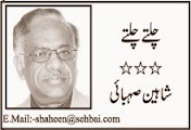 Column - 30th September 2013